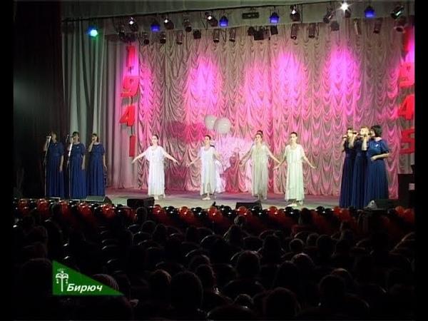 В Бирюче прошла культурно-спортивная эстафета Валуйского городского округа. 25.02.2020