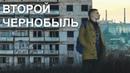 Чернобыль не единственная зона отчуждения СССР в Украине. Скрытая история покинутого города