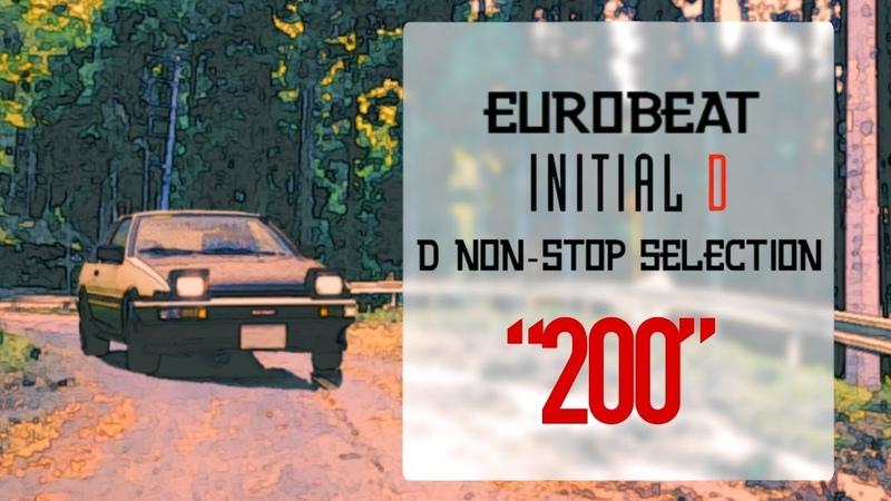 """頭文字D200曲 EUROBEAT D NON STOP SELECTION 200"""" EUROBEAT"""