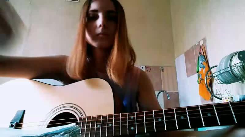 NENSY Поболело и прошло cover by Настя Дзен