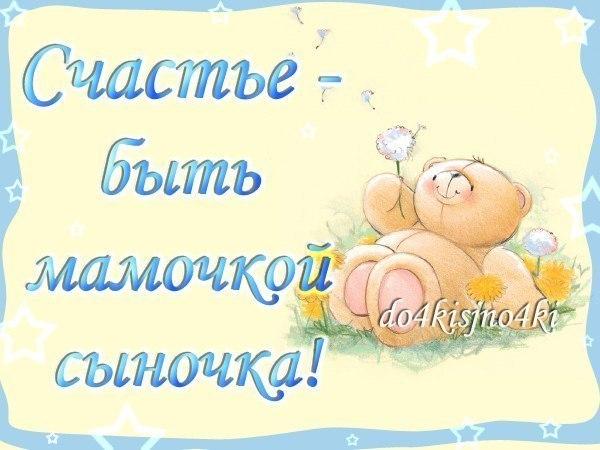 картинки поздравляю с рождением сыночка 3 годика дрожжам блинчики получаются