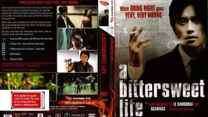 Горечь и сладость HD(2005) 720p.Боевик,Драма,Криминал_Юж.Корея