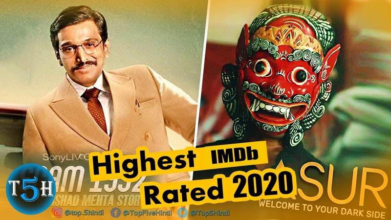Top 5 Highest IMDB Rated Hindi Web Series 2020    Top 5 Hindi