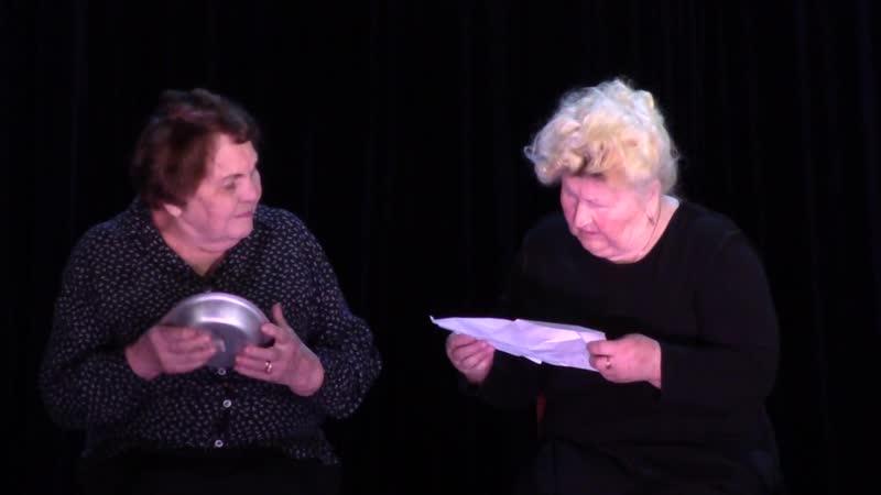 Генриетта Гребнева и Валентина Осинцева Отрывок из спектакля Семь мисок семь ложек диалог Архиповны с Люсей