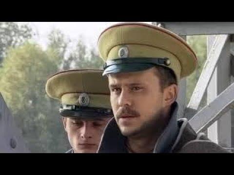 Убийство царских офицеров Из сериала Девять жизней Нестора Махно