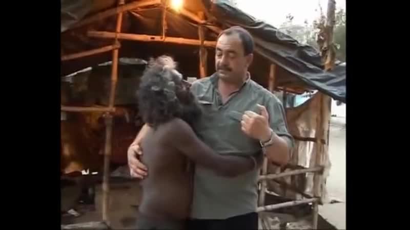 Кожухов и племя агхори