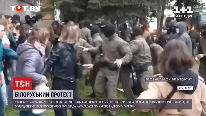 У Білорусі невідомі затримали останнього у країні представника Координаційної Ради