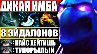 ГЕРОЙ КОТОРЫЙ МОЖЕТ ПЕРЕВЕРНУТЬ ИГРУ! — Как играть на Энигма Дота 2 | Гайд на Enigma Dota 2