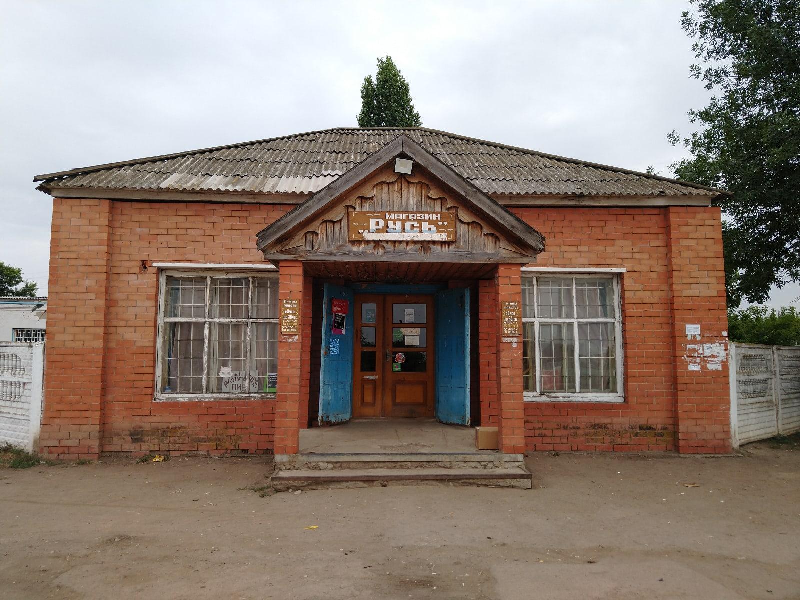 Саратовская область, село Орловское - Фото