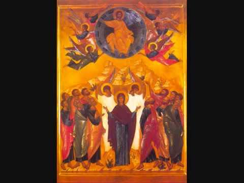 Gregorian Chants Kyrie Elesion Gloria Sanctus and Agnus Dei