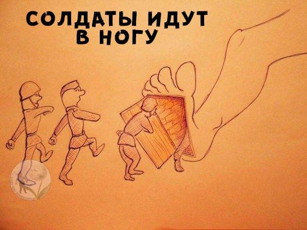 Картинка солдаты идут в ногу