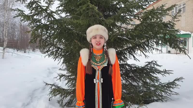 Эмилия Ниғәмәтйәнова 8 се класс. Мин бит әле башҡорт ҡыҙы З. Ханнанова шиғыры