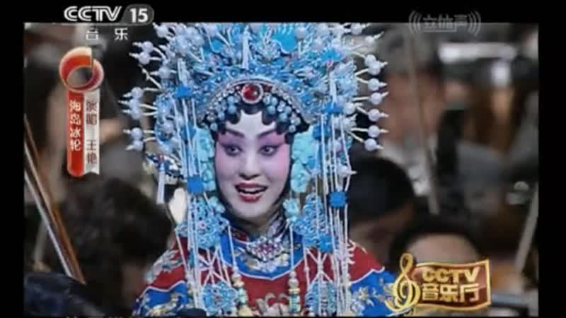 ✨ ПРОСТО ТАК ⭐ СуйСуй БяньБянь.✨ Китайская Опера ЧжунГо СиЦюй ✨
