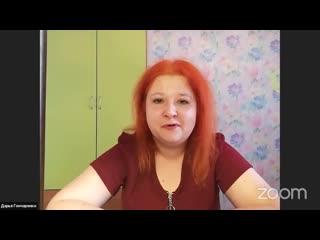 Психолог Дарья Гончаренко о курсе Кирилла Терехова Как психологу начать частную практику онлайн