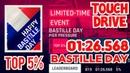 Touchdrive Asphalt 9 BASTILLE DAY PIER PRESSURE 0126.568 Top 5