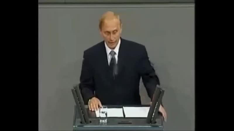 Rainer Fischer mal Putin 2001 seine je wichtigste