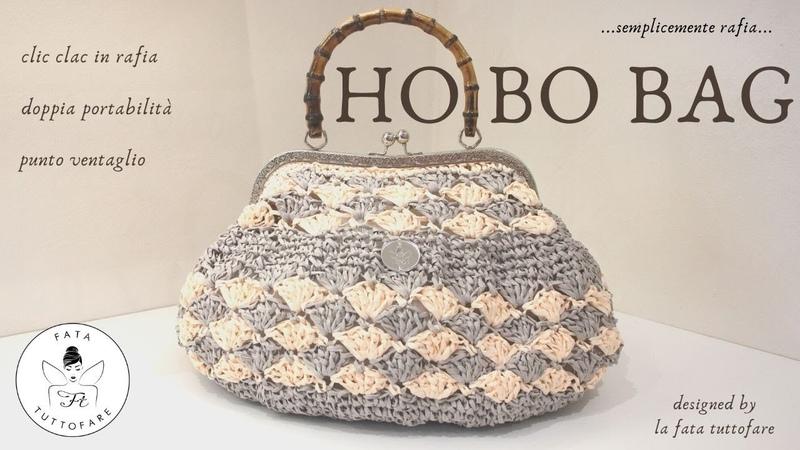 TUTORIAL Hobo Bag 🤍lafatatuttofare🤍