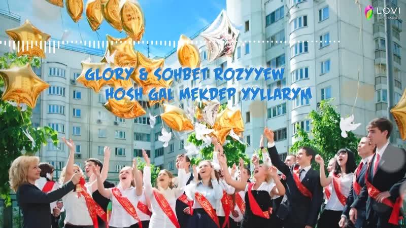 ○Sohbet Rozyyew GloRy 🔔Hosh Gal Mekdep Ýyllarym