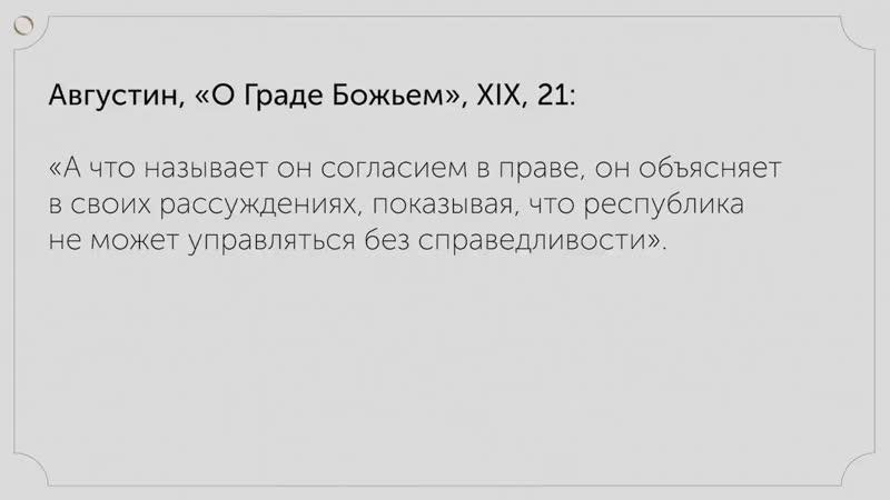 Андрей Баумейстер что создает политический авторитет