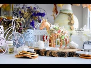 МК конь любви|Step by Step Tutorial Altered horse Mixed Media by Ragozina Olya