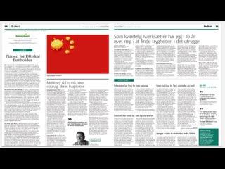 Вирус вместо звёзд- карикатура на китайский флаг спровоцировала скандал.mp4