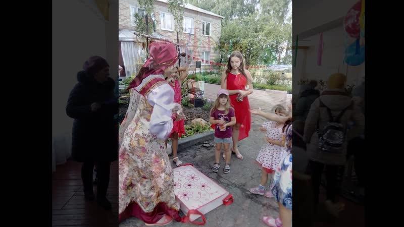 Клип Русские праздники