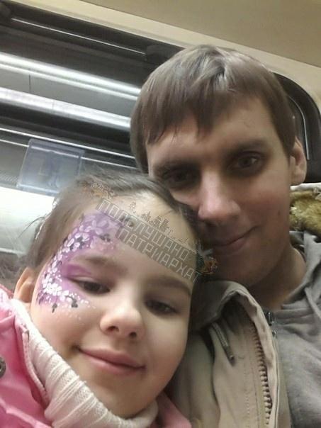 История 11-летней Арины Сутягиной началась с суда, точнее, бабосудия, которое оставило ее с убогой шмамашей Настюхой-шлюхой, а не любимым отцом Ей было всего три года, а ее брату шесть. Это