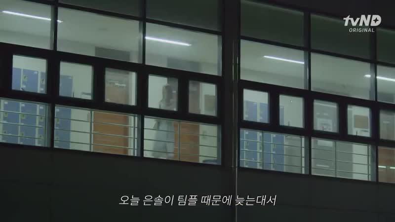 Школа свиданий 13 серия ( Озвучка Korean Craze )