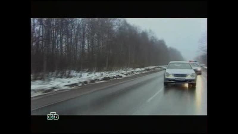 Русский дубль 2010 15 серия car chase scene