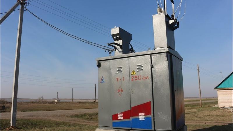 АО РЭС выполнило реконструкцию электросетей