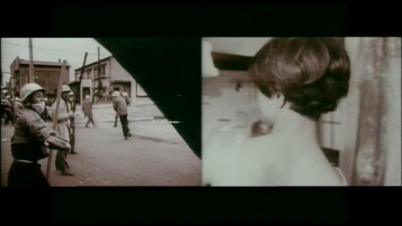 松本俊夫 つぶれかかった右眼のために Toshio Matsumoto For the Damaged Right Eye 1968