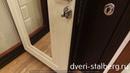 Входная металлическая дверь Викинг с зеркалом