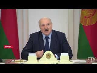Будем молчать, Минск перевернут вверх: На заседании СБ Белоруссии Лукашенко прокомментировал происходящие в стране протесты.