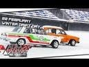ADM Raceway / DRIFT DAY 22 February 2021