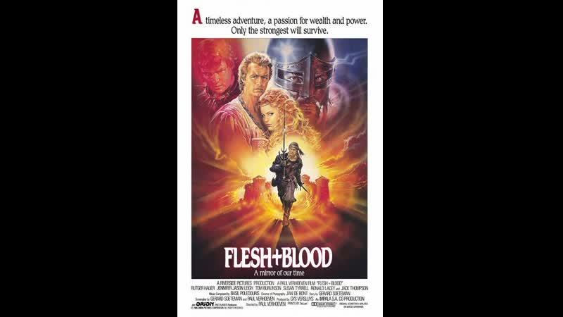 Flesh Blood 1982
