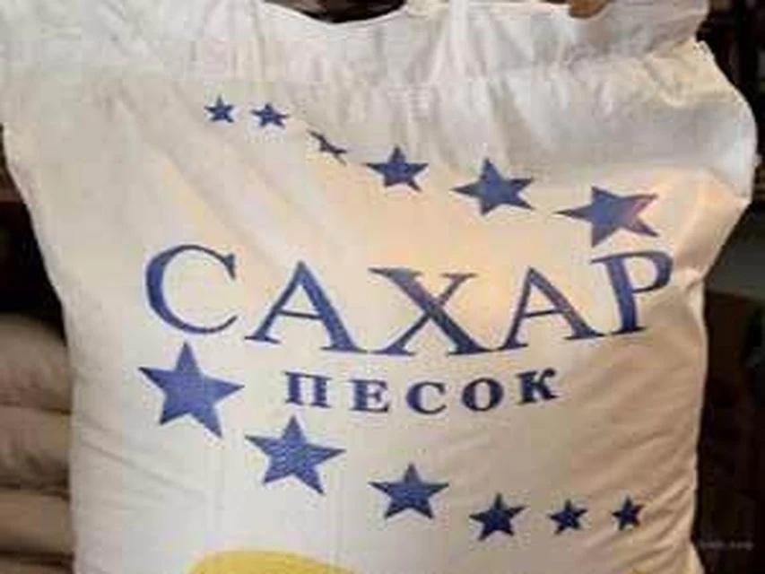 В КЧР раздадут 70 тонн сахара малообеспеченным семьям и пожилым людям