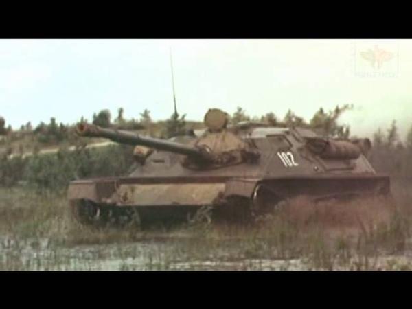 ASU 85 self propelled gun Soviet Airborne Forces