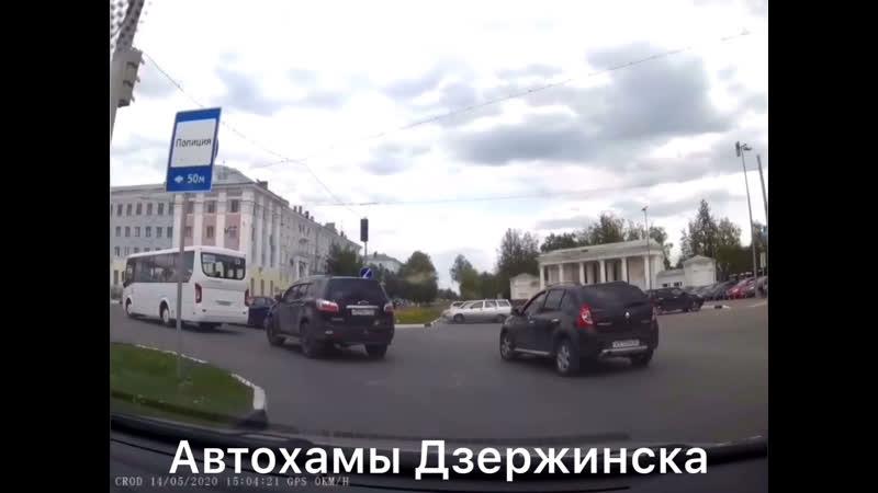 Автохамы Дзержинска ТЦ Дзержинец нарушение ПДД