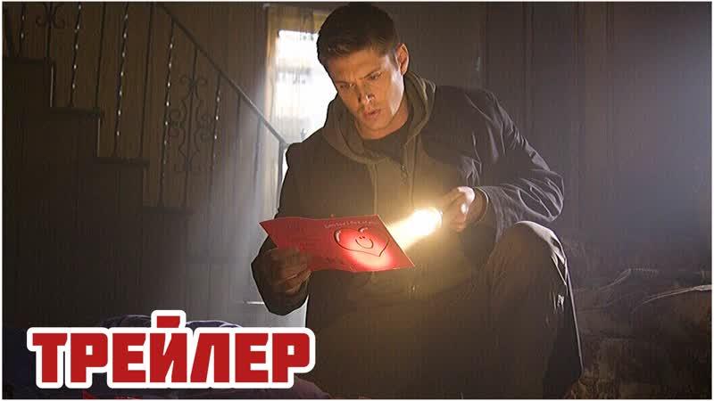 M0Й KP0BABbIЙ BAЛEHТИH (2009) TPEЙЛЕР