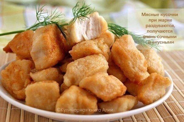 Карбонад...из курицы - это очень вкусно Нужно:1 кг куриных грудок1 лимон1 ч. л. пищевой соды1 ч. л. картофельного крахмаламука для панировкисольГотовим :Куриные грудки нарезать небольшими
