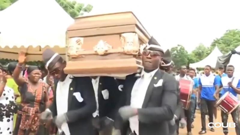 Похороны с танцами Final dance 2020