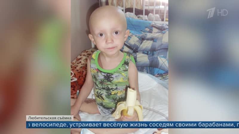 В центре имени Блохина открыт новый корпус детской онкологии и гематологии