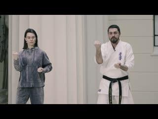 САНТИН НО КАТА (   ). Кёкусинкай карате. Урок 3