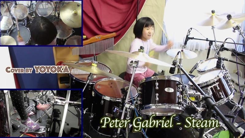 Peter Gabriel Steam Cover by Yoyoka 9 year old