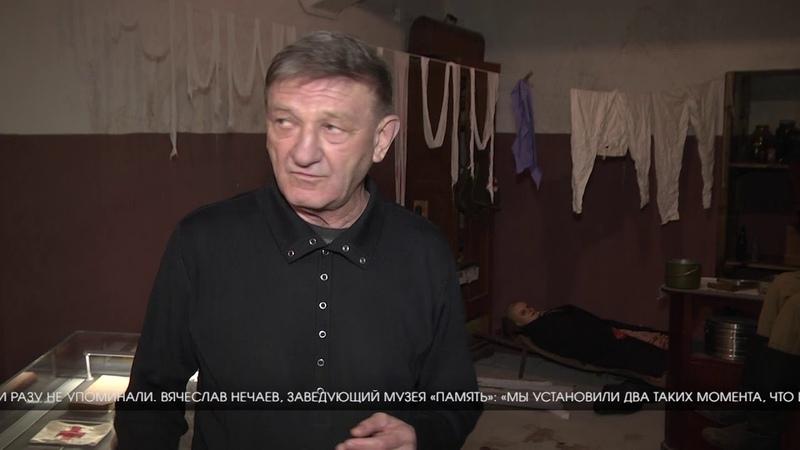 В музее Волгограда открыли тайну военного госпиталя в ЦУМе