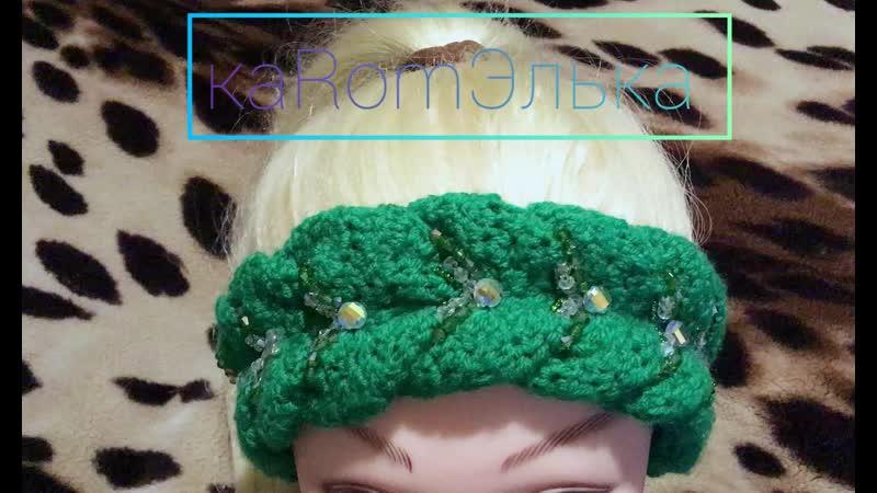 повязка коса с ручной вышивкой от мастерицы Эльвиры Вязаловой