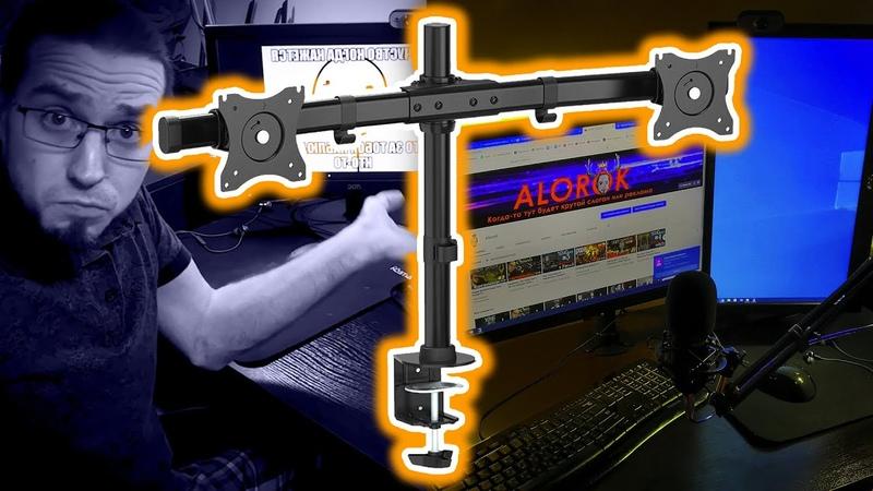 Как сделать компьютерный стол для геймера Организуем рабочее место Кронштейн для монитора