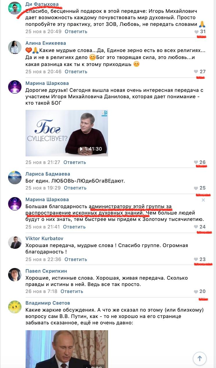 """Алёна Намлиева - Подробный разбор """"АллатРа"""" Опасности этого учения ElYcmjXxRwU"""