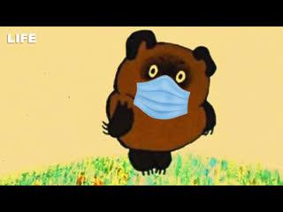 Винни Пух учит бороться с коронавирусом