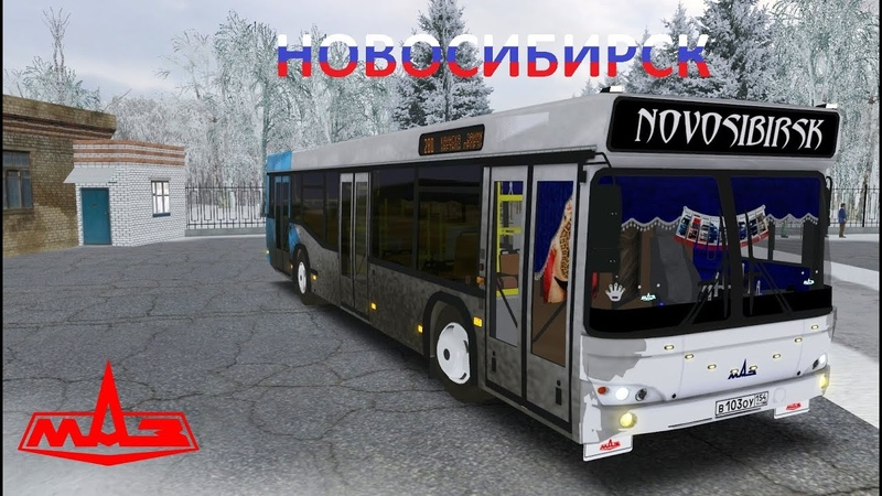 Omsi 2 МАЗ 103 465 штурмую очередной маршрут на карте Новосибирск